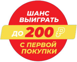 «Акции в Верном 2021»